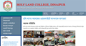 Holy Land College