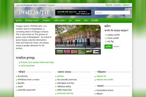 Dinajpur District Portal
